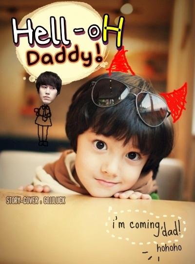 Hello, Daddy! copy