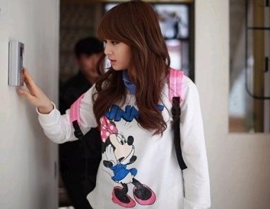 Chae Rim3