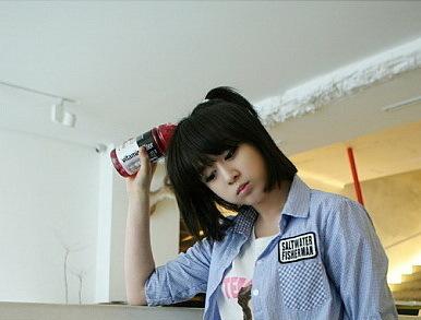 Chae Rim4