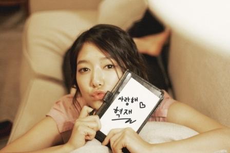 Min Hyesun3